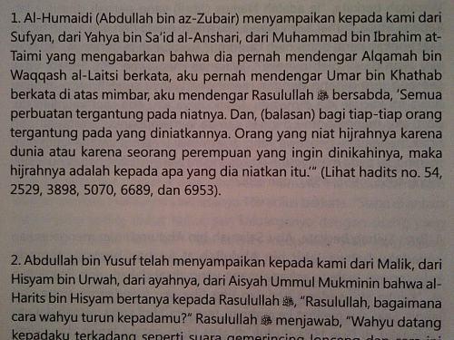 Sumber: Shahih Al Bukhari 1 - hal. 1 (Kitab Permulaan Wahyu)