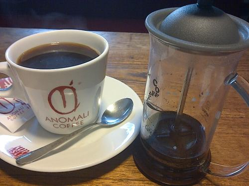 Aceh Gayo ..black coffee ...
