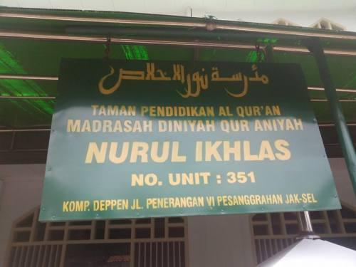 TPA Nurul Ikhlas