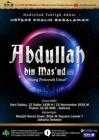 flyer-abdullah-12nov2016
