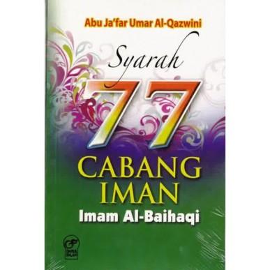 buku-syarah-77-cabang-iman