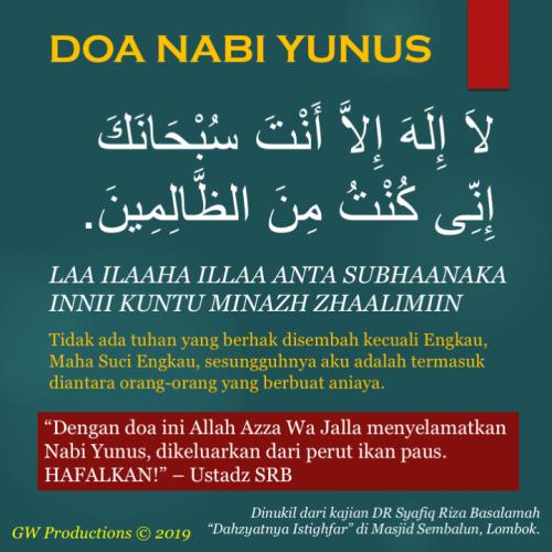doa nabi yunus - 12jan2019